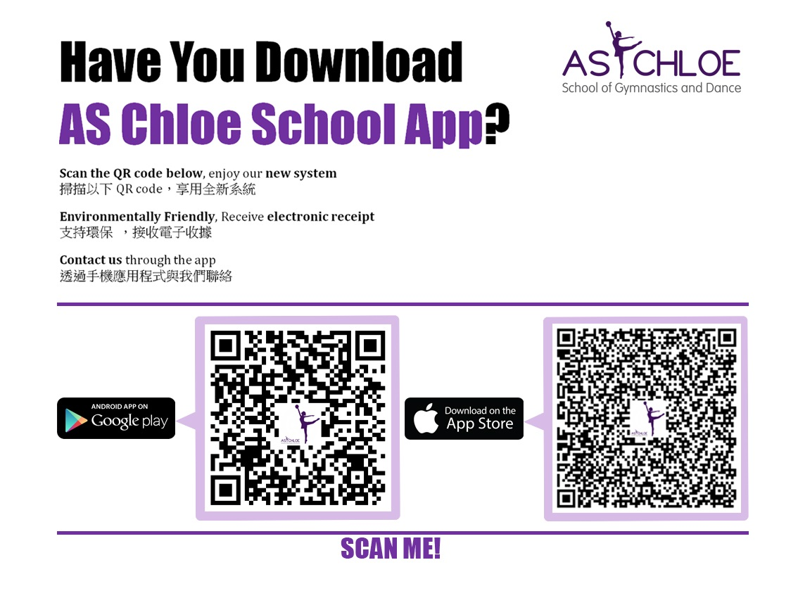 AS Chloe APP | AS Chloe